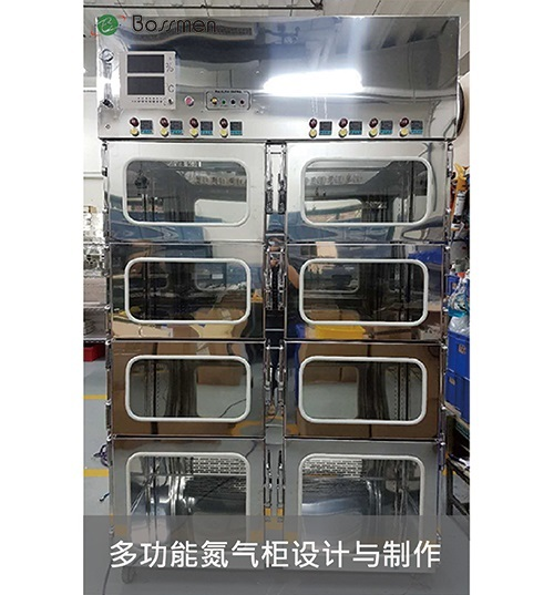 多功能氮氣櫃設計與製作簡體
