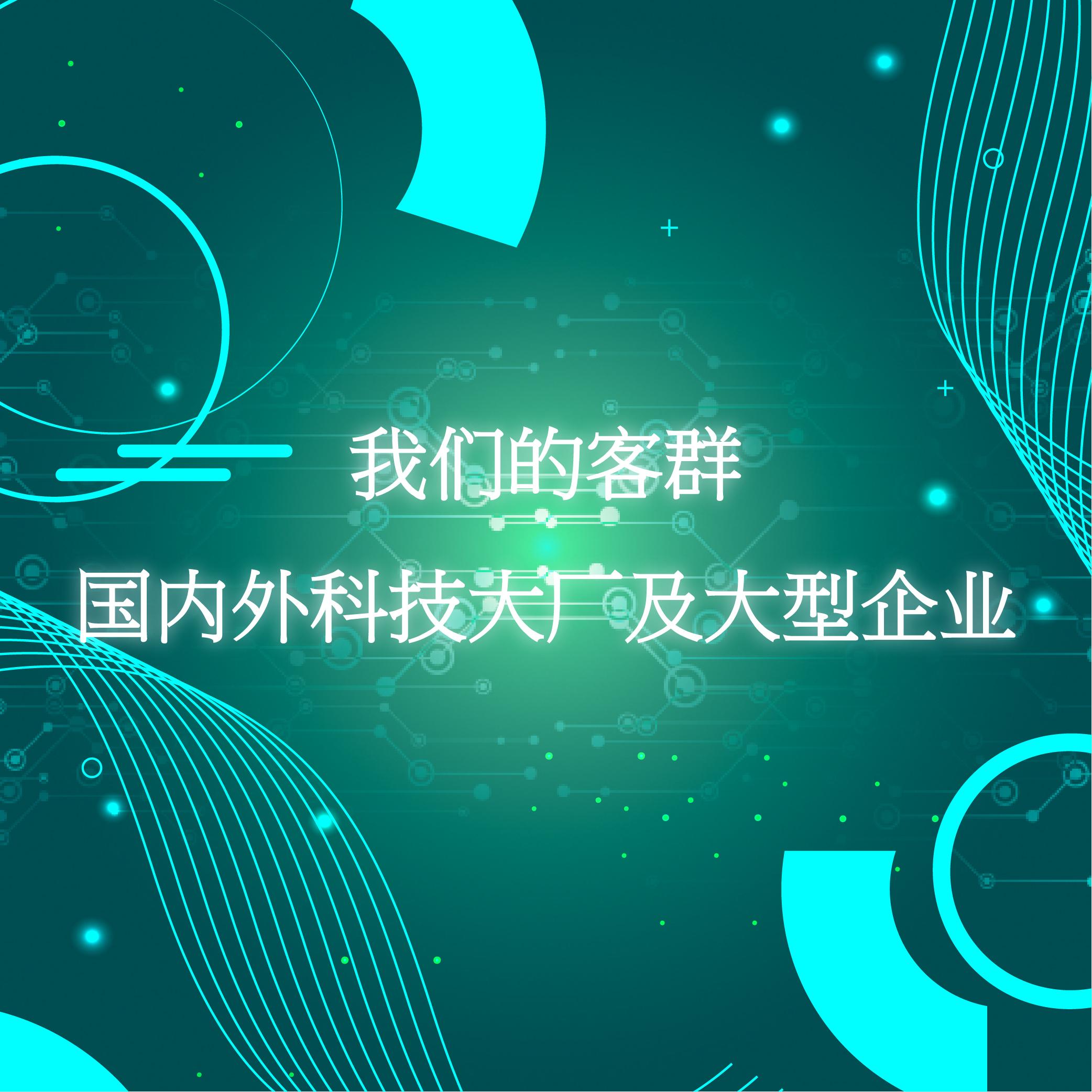 廣告(簡體 01