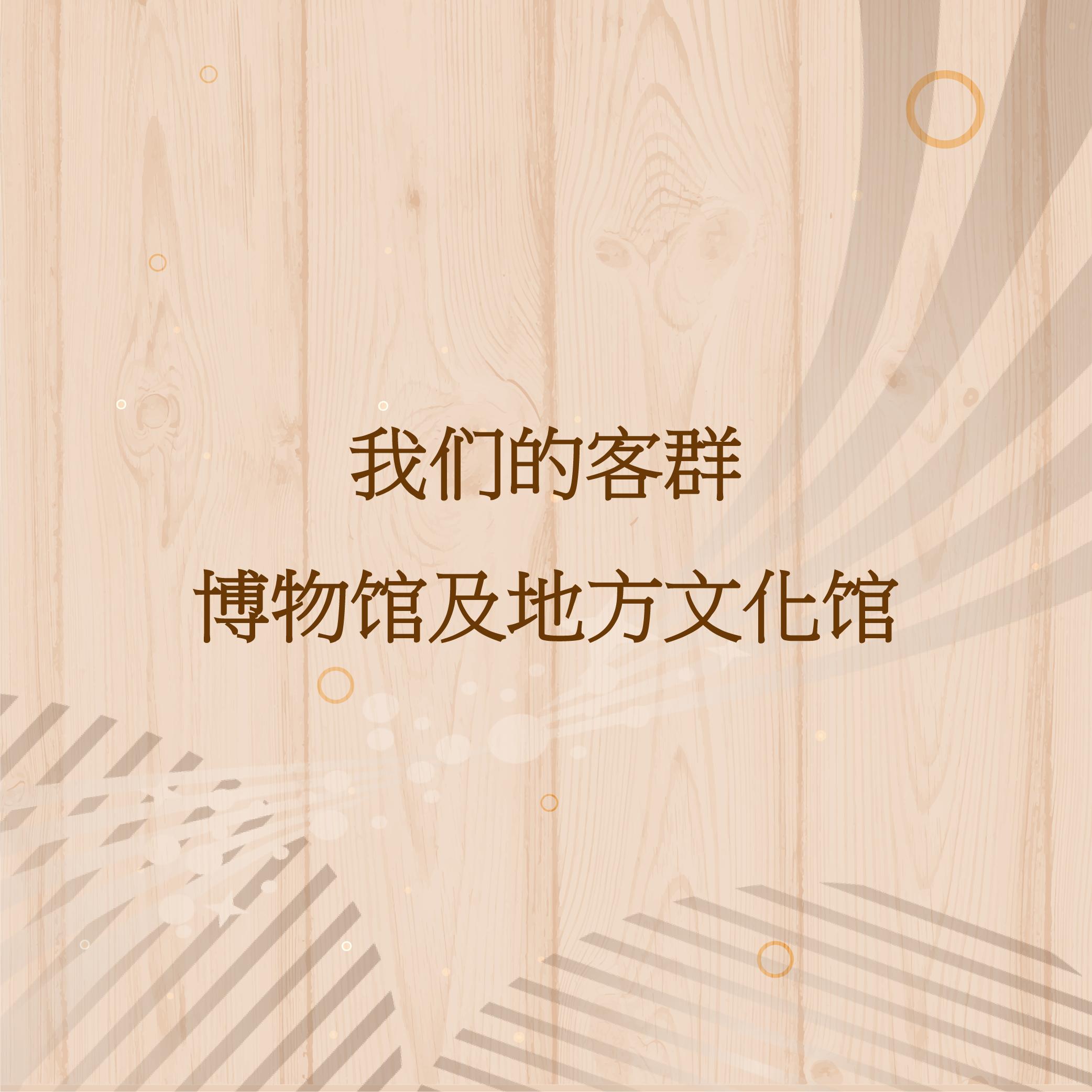 廣告(簡體 02