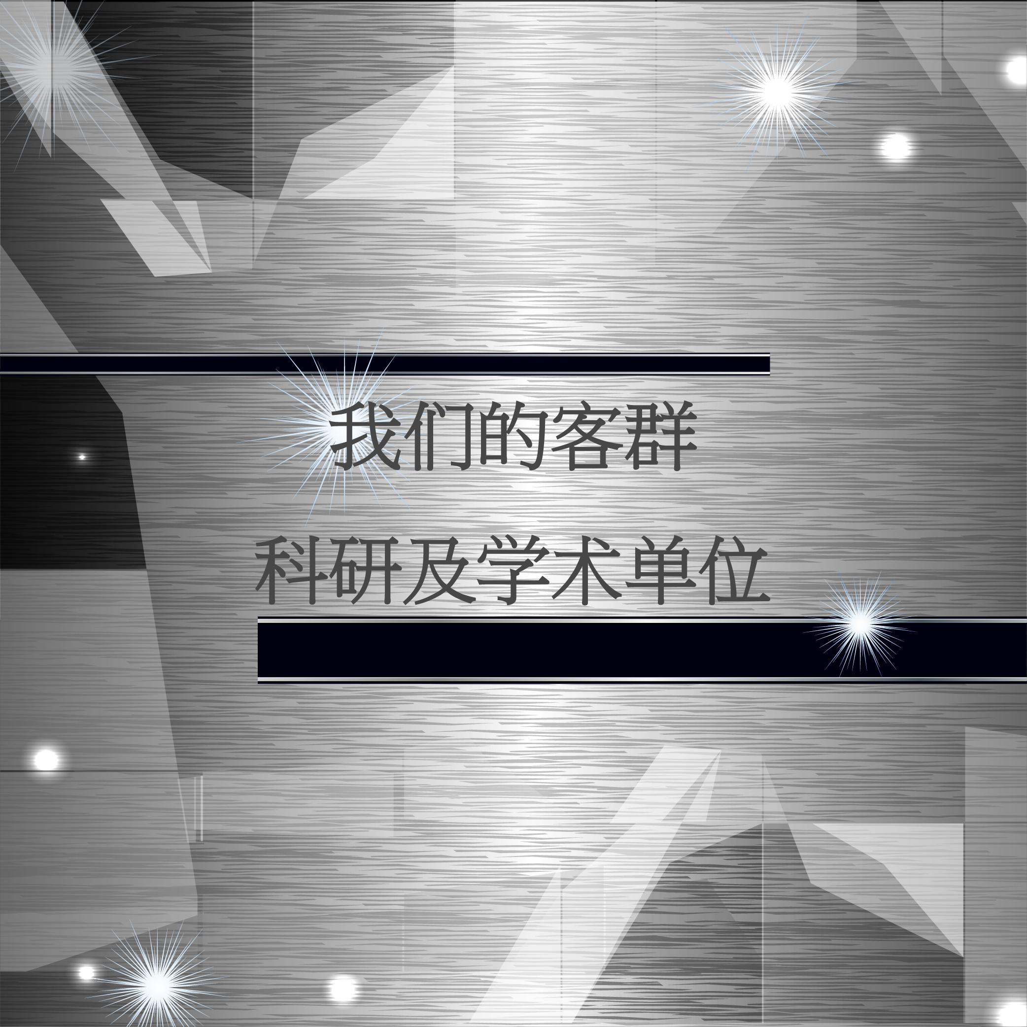 廣告(簡體 03