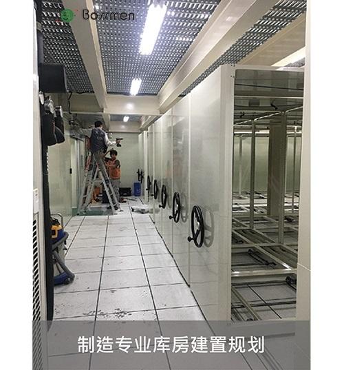 製造專業庫房建置規劃簡體